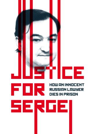 Sprawiedliwo¶æ dla Siergieja / Justice for Sergei (2010) PL.DVBRip.XviD / Lektor PL